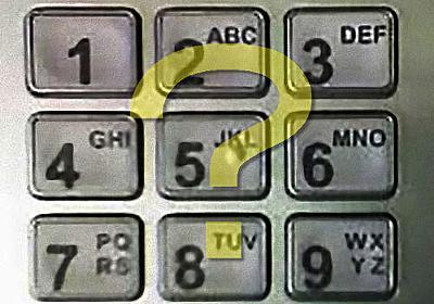 「この暗証番号、なんとなく想像ついてしまうんだけど…」不安を感じると注目されていた写真:らばQ