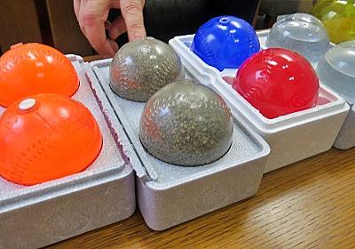 防犯カラーボールを作った人に「どうやって犯人に当てるか」を聞く :: デイリーポータルZ