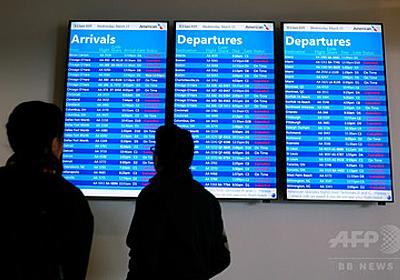 トランプ政権、中東からの旅客機に大型電子機器持ち込み禁止へ 写真1枚 国際ニュース:AFPBB News