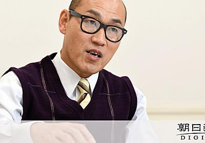 山西惇さん、京大合格導いた「おすすめできない」勉強法:朝日新聞デジタル