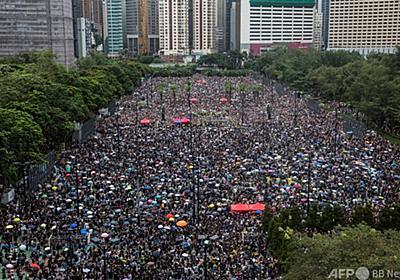 香港大規模デモの民主派団体が解散 写真2枚 国際ニュース:AFPBB News