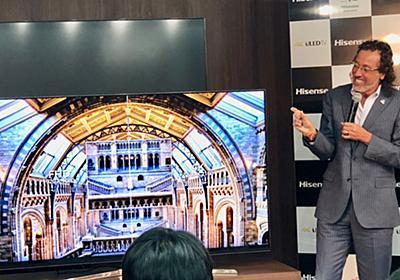 東芝、テレビ事業を中国ハイセンスに売却。REGZAの開発・販売は継続 - Engadget 日本版
