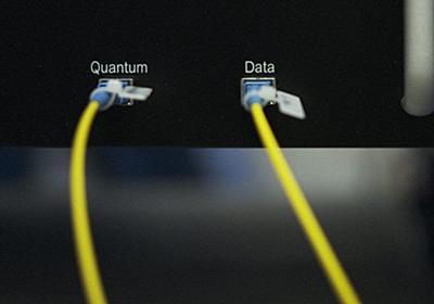 日本はいま、人類史上最強のセキュリティ技術「量子暗号」の先頭を走っている|WIRED.jp
