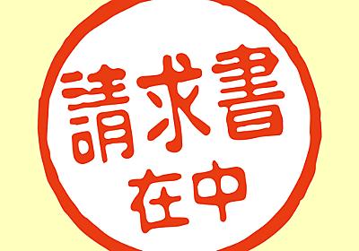虫カゴアプリ「WoodenHead」App Store リリース!     MUSHIKAGO APPS MEMO