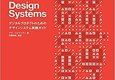 Design Systems - MOL