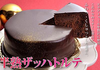 ラ・ファミーユ、本当に美味しければチョコレートに拘る必要はないのだろうか?   ネットで色々情報発信