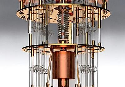 日立、量子ゲート型の量子コンピュータをシリコン技術で開発、2027年のクラウド公開目指す   IT Leaders
