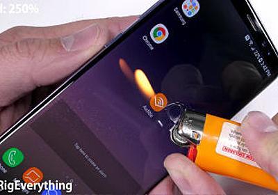 「Galaxy S8」を火あぶり&刃物で攻撃して耐久性を確かめるムービーが公開中 - GIGAZINE