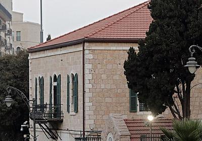 米、エルサレム総領事館を在イスラエル大使館管轄下に パレスチナは非難 写真5枚 国際ニュース:AFPBB News