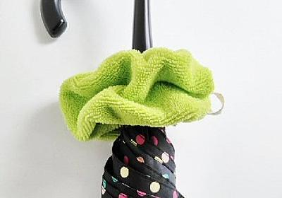 傘シュシュの作り方「裁ほう上手」でミシン不要&簡単!環境にも優しい雨対策 - 素敵なライフハック