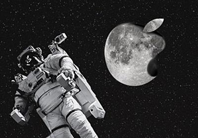 Apple のポリシー変更で、ゲームとアドテクの統合が加速? : IDFA 不在の世界を予測 | DIGIDAY[日本版]