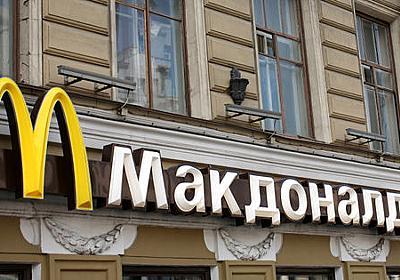 マクドナルドのハンバーガー食べたさにロシアの富豪がプライベートヘリで725km飛ぶ、かかった費用は約30万円 - GIGAZINE