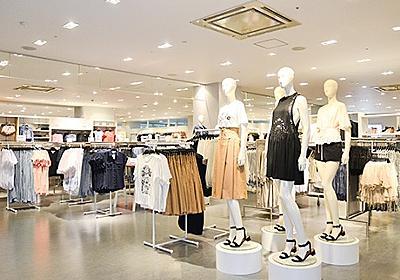 ザ・モール仙台長町に「H&M」 さくら野から移転、仙台での多店舗構想も - 仙台経済新聞