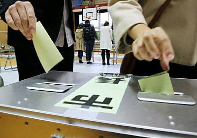 大阪ダブル選、投票率50%下回る可能性 午後6時で30%前後  :日本経済新聞
