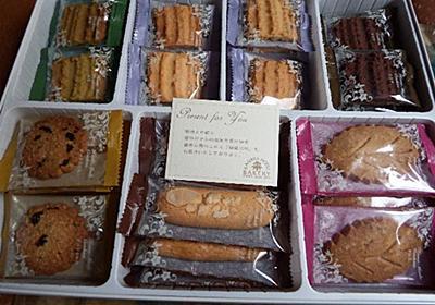 日光 金谷ホテルベーカーリー伝統クッキー6種セット | Secret Box