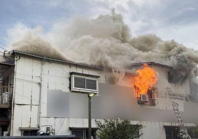 乾電池でわが家は燃えた 被災男性「今も信じられない」 【西日本新聞me】