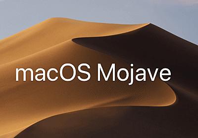 Macの開発環境構築を自動化する(2019年6月編) – karakaram-blog
