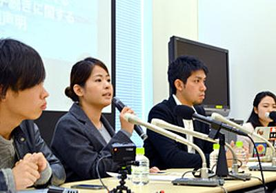 SEALDs、辺野古埋め立てに抗議「民主主義を否定」:朝日新聞デジタル
