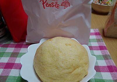 🍜🥐🍛🍣🍰🍻「パンセ」さん 食べ物屋さん紹介と映画紹介 - 🎬ふつ映-singark07-ブログ
