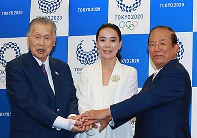 河瀬直美、東京オリンピック公式映画監督に就任 - シネマトゥデイ