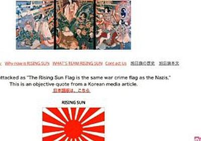 """韓国の文化体育観光省が東京旭日旗禁止措置を要請した書簡の中で、""""国際サッカー連盟(FIFA)も旭日旗使用を禁止していると主張した。""""ってあったらしいけど実際のところは? - Togetter"""