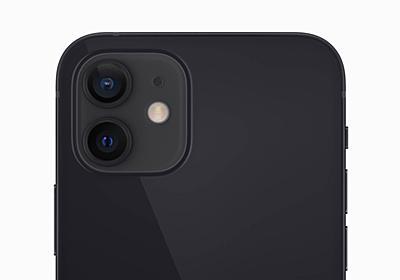 iPhone 12シリーズ、「auでは新しいSIMカードが必要です」 - ケータイ Watch