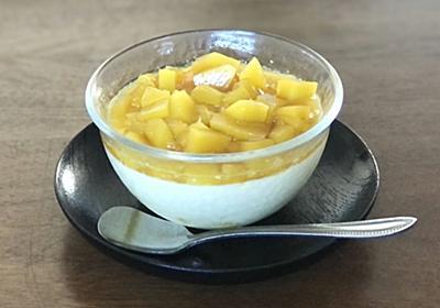 健康おやつに【酢マンゴーの牛乳寒天よせ】 - らしくないblog