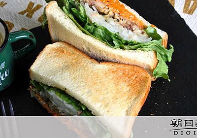 地元食材いっぱい「萩サンド」、女子中学生が考案 山口:朝日新聞デジタル