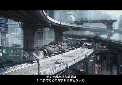 FF7リメイクの映像にパラサイトイヴのアヤが映っているのはなぜか?野村哲也氏が回答 | ◆めっつぉ:スクエニ&ガジェットニュース