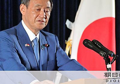 温室効果ガス、2050年に実質ゼロ 首相が表明へ調整:朝日新聞デジタル