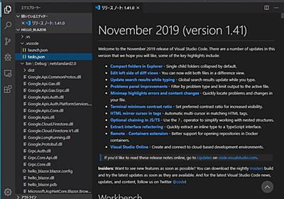 ターミナルを900%高速化するWebGLレンダラーを実験投入 ~「Visual Studio Code」v1.41 - 窓の杜
