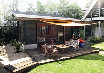 約90万円のBESSのログ小屋。キーワードは外とつながって楽しむ! | スーモジャーナル - 住まい・暮らしのニュース・コラムサイト