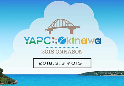 YAPC::Okinawa 2018 ONNASON にスポンサーとして協賛します - GameWith Developer Blog