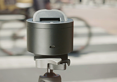 Picbot - An Automated Motorized Picture And Video Bot by Stacked — Kickstarter