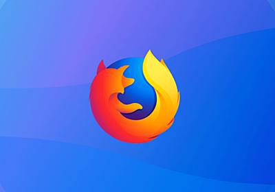 FirefoxがVPNサービスを試験的に提供開始、高セキュリティ&プライバシー厳守の「ProtonVPN」と提携 - GIGAZINE