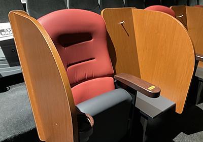 映画館の新しいコロナ対策、パーテーション付きシートが快適だった! イオンシネマの新座席を体験リポート - ねとらぼ