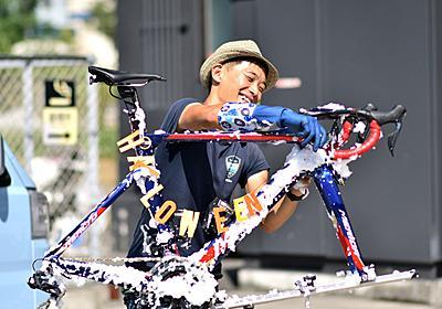 自転車の洗車専門店! ラバッジョ開業に向けたクラウドファンディングがスタート|サイクルスポーツがお届けするスポーツ自転車総合情報サイト|cyclesports.jp