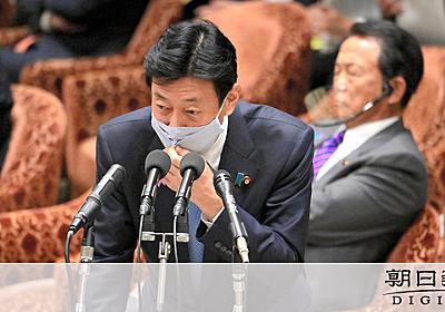 「神のみぞ知る」は「尾身氏の発言」 西村大臣が反論:朝日新聞デジタル
