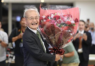 【動画あり】吉野彰氏にノーベル化学賞 リチウムイオン電池を開発 - 産経ニュース