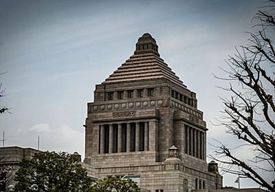 なぜ、日本の政治家はバカばかりで、あなたの妻の性格は悪いのか? 社会も伴侶も自分の写し鏡   PRESIDENT Online(プレジデントオンライン)