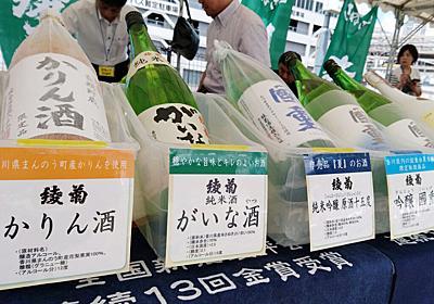 59蔵が梅田に集結、四国の日本酒祭 | ニュース | Lmaga.jp