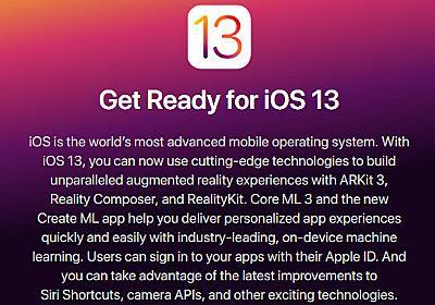 iPhoneで確定申告、iOS 13のマイナンバーカード読み取り対応で 日経報道 - ITmedia NEWS