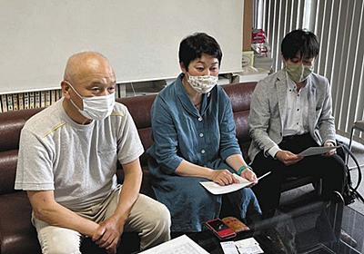 東京の議員が東京五輪中止を要請「学校行事できないのに」:東京新聞 TOKYO Web