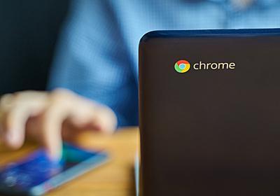 Google Chromeの作業を効率化する便利機能6選 | ライフハッカー[日本版]