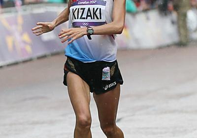 女子マラソン、完敗で浮かび上がる構造問題  :日本経済新聞