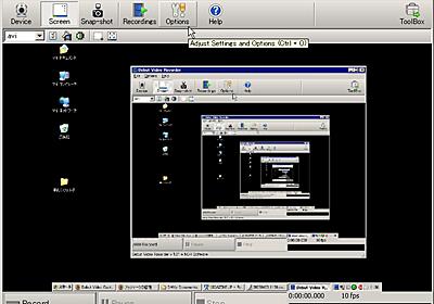 デスクトップの様子をAVI/WMV/MPG/3GP/MP4などの各種ムービー形式で記録できるフリーソフト「Debut」 - GIGAZINE