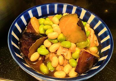【1食31円】冷凍揚げナスと豆のめんつゆ煮の作り方 - 50kgダイエットした港区芝浦IT社長ブログ