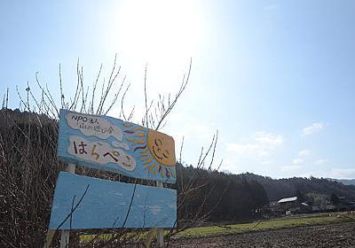 「保育園落ちた日本死ね」の対極があった。「はらぺこ」卒園式にて : アルプスをつなぐ街で~八木たくまの伊那日記