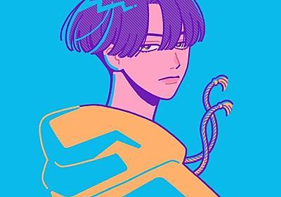 ネット発シンガー yama「真っ白」でメジャーへ 制作はマルチクリエイター TOOBOE - KAI-YOU.net