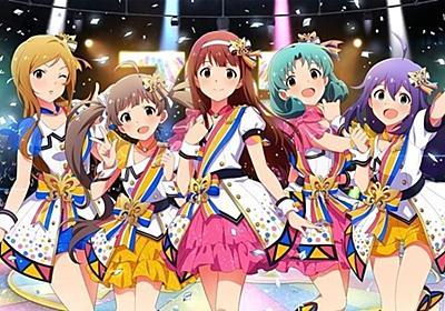 「アイドルマスター ミリオンライブ! シアターデイズ」1周年記念インタビュー!|Gamer